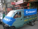 Rally Pokhara on 23rd March 2013_2